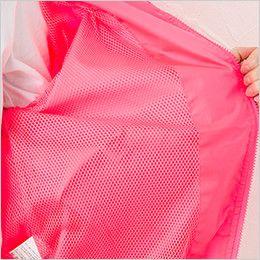 AZ50102 アイトス 裏メッシュブルゾン(男女兼用) 通気性のいい裏メッシュ仕様。裾フラシでプリントも可能です。