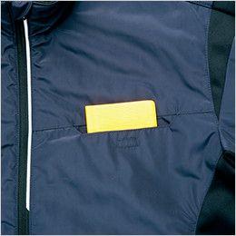 アイトス AZ50115 [秋冬用]アームアップ防寒ジャケット 収納ポケット付