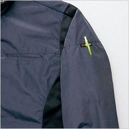 アイトス AZ50115 [秋冬用]アームアップ防寒ジャケット ペン差し付き