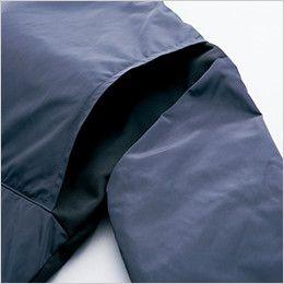 アイトス AZ50115 [秋冬用]アームアップ防寒ジャケット ニット仕様