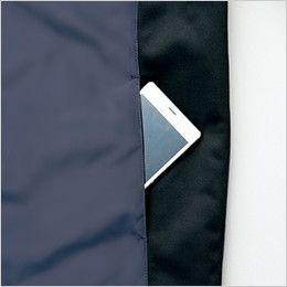アイトス AZ50115 [秋冬用]アームアップ防寒ジャケット ポケット付
