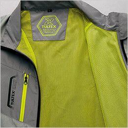 AZ50118 アイトス タルテックス 裏メッシュジャケット(男女兼用) ベタつきを防ぐ裏メッシュ仕様