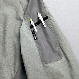 AZ50118 アイトス タルテックス 裏メッシュジャケット(男女兼用) 袖の取り出しやすい位置に施したペン差し付き