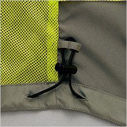 AZ50118 アイトス タルテックス 裏メッシュジャケット(男女兼用) 出し入れしやすいスラッシュポケット付き