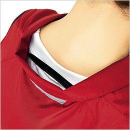 アイトス AZ50196 [春夏用]空調服 ベスト(男女兼用) ポリ100% 衿の内側にある調整紐をとめることで、首元と脇の間に生まれる空気の通り道ができ、涼しく快適な環境を作ります