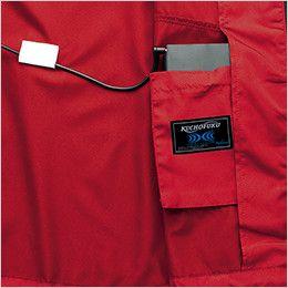 アイトス AZ50196 [春夏用]空調服 ベスト(男女兼用) ポリ100%  バッテリー専用ポケット付き