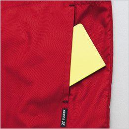 アイトス AZ50196 [春夏用]空調服 ベスト(男女兼用) ポリ100% ポケット付き