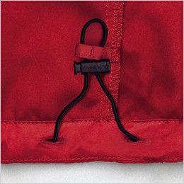 アイトス AZ50196 [春夏用]空調服 ベスト(男女兼用) ポリ100% サイズ調整可能な裾アジャスター付き