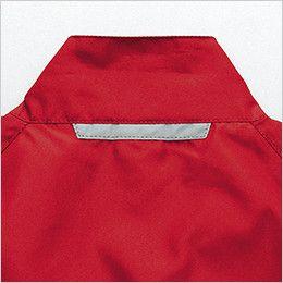 アイトス AZ50196 [春夏用]空調服 ベスト(男女兼用) ポリ100% 夜間の視認性をアップする反射テープ付き