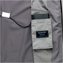 アイトス AZ50197 [春夏用]タルテックス 空調服 ベスト(男女兼用) ポリ100% バッテリー専用ポケット付き