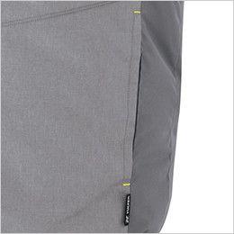 アイトス AZ50197 [春夏用]タルテックス 空調服 ベスト(男女兼用) ポリ100% ポケット付き