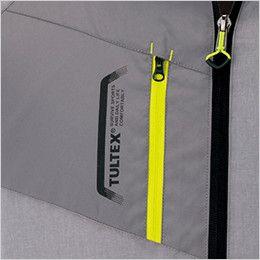 アイトス AZ50198 [春夏用]タルテックス 空調服 半袖ジャケット(男女兼用) ポリ100% 作業中に中身が飛び出さないファスナーポケット付き