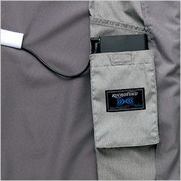 アイトス AZ50198 [春夏用]タルテックス 空調服 半袖ジャケット(男女兼用) ポリ100% バッテリー専用ポケット付き