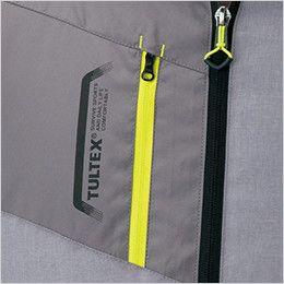 アイトス AZ50199 [春夏用]タルテックス 空調服 長袖ジャケット(男女兼用) ポリ100% 作業中に中身が飛び出さないファスナーポケット付き