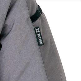 アイトス AZ50199 [春夏用]タルテックス 空調服 長袖ジャケット(男女兼用) ポリ100% 袖の取り出しやすい位置に施したペン差し付き