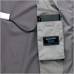 アイトス AZ50199 [春夏用]タルテックス 空調服 長袖ジャケット(男女兼用) ポリ100% バッテリー専用ポケット付き