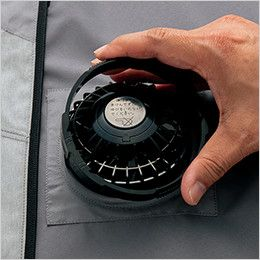 アイトス AZ50199 [春夏用]タルテックス 空調服 長袖ジャケット(男女兼用) ポリ100% 簡単脱着が可能