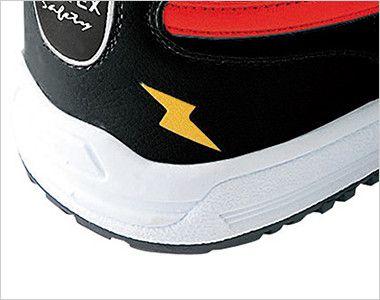 AZ51622 アイトス タルテックス 安全靴 スチール先芯 EVA+合成ゴム