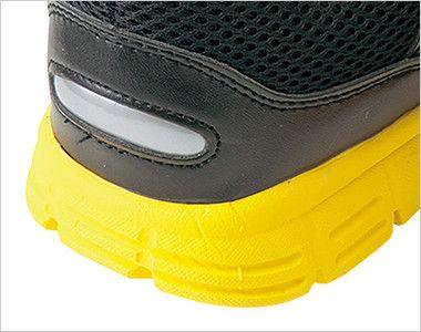 AZ51634 アイトス タルテックス 安全靴 スチール先芯