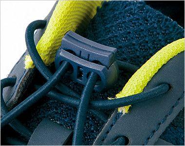 AZ51655 アイトス タルテックス セーフティシューズ(男女兼用) 結ばないゴム靴ひも 樹脂先芯 調整部分
