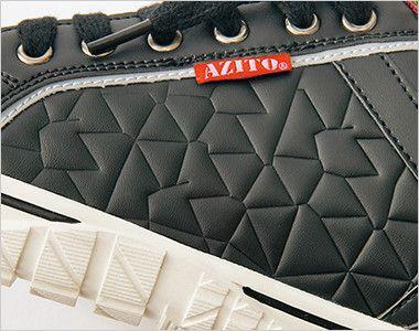 AZ51701 アイトス タルテックス 安全靴 スチール先芯