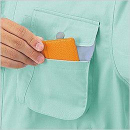 AZ5325 アイトス ムービンカット シャツ/長袖(薄地) マチ付ポケット・胸サブポケット