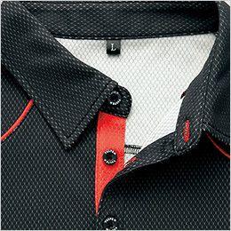 AZ551045 アイトス 遮熱(-3℃)長袖ポロシャツ(男女兼用) デザインアクセントの配色パイピングと前立て部分