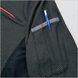 AZ551045 アイトス 遮熱(-3℃)長袖ポロシャツ(男女兼用) ペン差しポケット