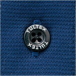 AZ551046 アイトス 冷感・半袖ボタンダウンポロシャツ(男女兼用) ロゴ入りの刻印ボタン