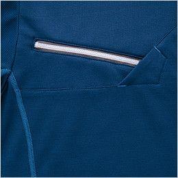 AZ551046 アイトス 冷感・半袖ボタンダウンポロシャツ(男女兼用) ものが取り出しやすいように斜めに配置したファスナー付落下防止機能ポケット