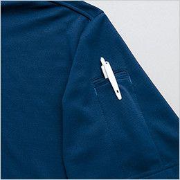 AZ551046 アイトス 冷感・半袖ボタンダウンポロシャツ(男女兼用) ペン差し付き