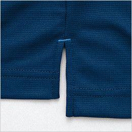 AZ551046 アイトス 冷感・半袖ボタンダウンポロシャツ(男女兼用) 後ろ着丈が長めの裾スリット入り
