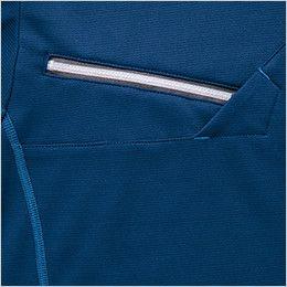 AZ551047 アイトス 冷感・長袖ボタンダウンポロシャツ(男女兼用) ものが取り出しやすいように斜めに配置したファスナー付落下防止機能ポケット