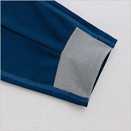 AZ551047 アイトス 冷感・長袖ボタンダウンポロシャツ(男女兼用) 半リブ仕様
