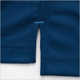 AZ551047 アイトス 冷感・長袖ボタンダウンポロシャツ(男女兼用) 後ろ着丈が長めの裾スリット入り