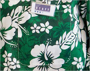 AZ56102 アイトス アロハシャツ(ハイビスカス柄)(男女兼用) ポケット付き