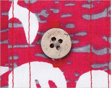 AZ56109 アイトス アロハシャツ(ハワイの夜)(男女兼用) おしゃれなヤシの実糸付ボタン