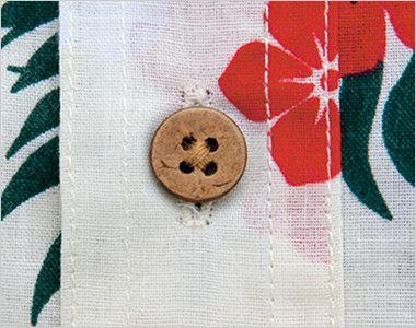 AZ56110 アイトス アロハシャツ(カジーマ)(男女兼用) おしゃれなヤシの実糸付ボタン