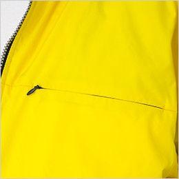 AZ5850 アイトス [在庫限り]AZ5850 アイトス エコ 軽防寒コート ポケット付