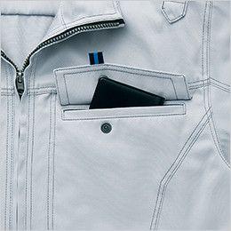 アイトス AZ60401 [秋冬用]長袖ブルゾン(男女兼用) ペン差し付胸ポケット