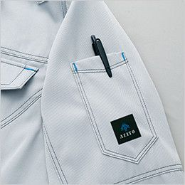 アイトス AZ60401 [秋冬用]長袖ブルゾン(男女兼用) ペン差しポケット