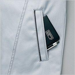 アイトス AZ60401 [秋冬用]長袖ブルゾン(男女兼用) ポケット