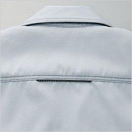 アイトス AZ60401 [秋冬用]長袖ブルゾン(男女兼用) 再帰反射材使用