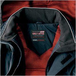 アイトス AZ6060 寒冷地対応 光電子 防風防寒着コート フリース仕様