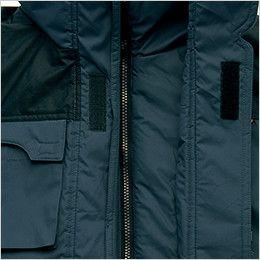アイトス AZ6060 寒冷地対応 光電子 防風防寒着コート ダブルの前打合わせ
