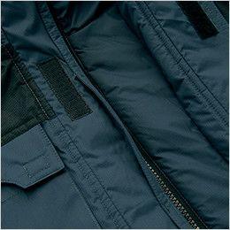 アイトス AZ6060 寒冷地対応 光電子 防風防寒着コート 防風折り返し