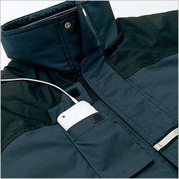 アイトス AZ6060 寒冷地対応 光電子 防風防寒着コート 携帯電話ポケット付