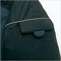 アイトス AZ6060 寒冷地対応 光電子 防風防寒着コート パイピング