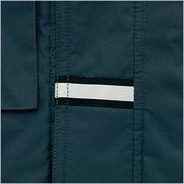 アイトス AZ6060 寒冷地対応 光電子 防風防寒着コート 反射マーク