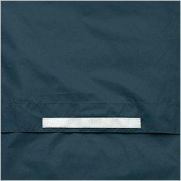 アイトス AZ6060 寒冷地対応 光電子 防風防寒着コート 反射ネーム